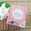 BFC Bright sunscreen Cream ครีมกันแดดหน้าไบร์ทบีเอฟซี ทาปุ๊ป เนียนปั๊ป thumbnail 3