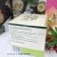 De leaf THANAKA Cream เดอลีฟทานาคามอยส์เจอร์ไรซิ่งครีม ขนาด 45 มล.280 บาท thumbnail 2