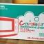 ให้เช่า คอนโด for Rent Condo PE-LA วุฒากาศ ห้องสวย ใหม่ ติดรถไฟฟ้า BTS วุฒากาศ พร้อมเฟอร์นิเจอร์ครบ แอร์2ตัว ที่นอนรักษาสุขภาพ thumbnail 27