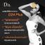 D24 Plus ดี ทเวนตี้ โฟร์ พลัส อาหารเสริมญาญ่าญิ๋ง สูตรใหม่ 450 บาท ส่งฟรี thumbnail 2