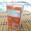 Aura Bio Vitamin C 1,000 mg. ออร่า ไบโอซี หน้าใส บำรุงสุขภาพ 30 เม็ด 150 บาท thumbnail 2