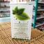 Colly Chlorophyll Plus Fiber คอลลี่ คลอโรฟิลล์ พลัส ไฟเบอร์ สารสกัดคลอโรฟิลล์กลิ่นหอมชาเขียว ล้างสารพิษ thumbnail 4