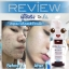 Dr. Jill G5 Essence 30 ml. limited Edition มาริโอ้ ด๊อกเตอร์ จิล จี 5 เอสเซนส์น้ำนม ผิวกระจ่างใส ลดเลือนริ้วรอย thumbnail 4
