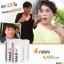 KALOW แกลโลลดน้ำหนัก ของแท้ ดักจับไขมัน ขนาด 30 แคปซูล 1000 บาท thumbnail 6