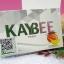 Kaybee Perfect เคบีเพอร์เฟค สารสกัดจากมะม่วงแอฟริกัน ขนาด30แคปซูล 720 บาท thumbnail 1