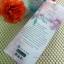 GDM Garden me Blossom Gel By ดีเจนุ้ย me เจลน้ำดอกไม้ 390 บาท ส่งฟรี thumbnail 2