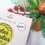 Chular Chular Detox by Kalow ชูลา ชูล่า ดีท็อกซ์ ใยอาหารจากธรรมชาติ ล้างลำไส้ ขนาด 5 ซอง thumbnail 5