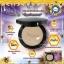 แป้ง Babalah Magic Bee Powder SPF20 แป้งบาบาร่าใหม่ แป้งไขผึ้ง 620 บาท thumbnail 7