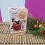 Smooto Tomato Collagen BB&CC Cream สมูทโตะ บีบี-ซีซี คอลลาเจน 185 บาท thumbnail 2