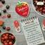 Strawberry Vitamin วิตามิน สตอเบอรี่ หน้าใส 1 ซอง 7 แคปซูล 50 บาท thumbnail 7