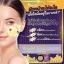 แป้ง Babalah Magic Bee Powder SPF20 แป้งบาบาร่าใหม่ แป้งไขผึ้ง 620 บาท thumbnail 5