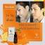เซรั่มน้องฉัตร VC VIT C bio face lotion วิตามินซีเข้มข้น thumbnail 3
