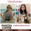 PANCEA COFFEE แพนเซีย คอฟฟี่ กาแฟลดน้ำหนัก สูตรเข้มข้น เร่งเผาผลาญไขมัน thumbnail 4