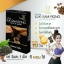 Luk Sam Rong ลูกสำรองลดน้ำหนัก แอลฟิน by ลูกสำรอง 10 แคปซูล thumbnail 8