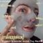 มาร์คหน้ากากฟองน้องหมู Elizavecca Milky Piggy Carbonated Bubble Clay Mask 100 g. thumbnail 5