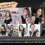 Nami Make Up Pro BB Wet To Powder นามิ เมคอัพ โปร บีบี เวท ทู พาวเดอร์ ล็อคผิวเป๊ะ ตลอดวัน thumbnail 11