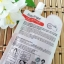 Karmart Baby Bright Tomato & Gluta Soothing Gel เจลมะเขือเทศ ผิวกระจ่างใส ลดจุดด่างดำ thumbnail 4