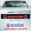 บังแดดหน้ารถ Mazdaspeed พื้นดำตัวหนังสือแดงขอบขาว