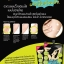 The Original Axillary CC Whitenning Cream ครีมทารักแร้ขาว ปาดปุ๊บเนียนปิ๊ง 170 บาท thumbnail 6