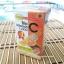 Aura Bio Vitamin C 1,000 mg. ออร่า ไบโอซี หน้าใส บำรุงสุขภาพ 30 เม็ด 150 บาท thumbnail 1