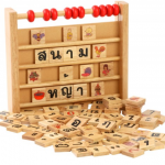 กระดานผสมคำ ของเล่นฝึกการคิดวิเคราะห์ ของเล่นเพื่อการศึกษา เกมส์ไม้