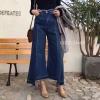 กางเกงยีนส์ Wide led Cut Hem Dark Jeans