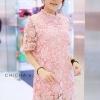 เดรสลูกไม้ 3D Floral Lace Dress สีชมพู