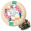 LUPICIA : MOMO OOLONG SUPER GRADE 1.05oz Loose Leaf Tea in Collector's Tin