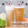 NAYUKI - ชาสำหรับชงเป็นชานมไข่มุกไต้หวัน 250 g