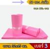 ซองพลาสติก สีชมพู เบอร์ 3 จำนวน 50 ใบ