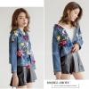 แจ็คเก็ตยีนส์ Butterfly Mosaic Embroidery Denim Jacket