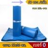 ซองพลาสติก สีฟ้าเบอร์ 0 จำนวน 50 ใบ