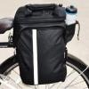 กระเป๋าจักรยาน กระเป๋าทัวริ่ง ขนาดใหญ่แบบขยายข้าง