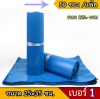 ซองพลาสติก สีฟ้าเบอร์ 1 จำนวน 50 ใบ