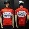 เสื้อปั่นจักรยานแขนสั้น Triphon