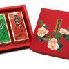 ชุดของขวัญ King's Tea Gift Set