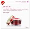 Spirulina red ครีมสาหร่ายแดง (7 กรัม)