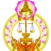 [[ ข่าวดี ]] สำนักงานศาลยุติธรรม เปิดรับสมัครสอบเพื่อบรรจุเข้ารับราชการ จำนวน 32 อัตรา รับสมัครทางอินเทอร์เน็ต ตั้งแต่วันที่ 11 - 31 มกราคม 2561