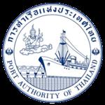 แนวข้อสอบการท่าเรือแห่งประเทศไทย