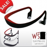 Sport Hd หูฟังใส่เมมได้ สำหรับออกกำลังกาย - (แถมฟรี ถุงผ้ากันรอย มูลค่า50บาท)