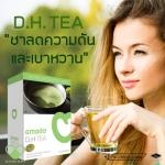 Amado D.H.Tea