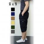 กางเกงขาสั้น ผู้ชาย ผ้าคอตตอน เอวยาวยืด มี 6 สี