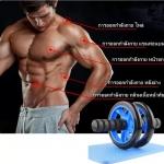 ล้อออกกำลังกาย EXERCISE MUTE WHEEL ฟรีแผ่นรอง