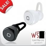 หูฟัง Bluetooth ไร้สาย รุ่น YE-106S - (ฟรี ถุงผ้าพกพา มูลค่า50บาท)