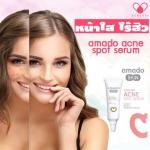 Amado Skin Acne Spot