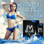 M-Blue Energy Drink