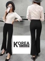 กางเกงสไตล์เกาหลี