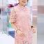 เดรสลูกไม้ 3D Floral Lace Dress สีชมพู thumbnail 1