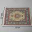 พรม (carpet) thumbnail 1