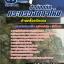 สรุปแนวข้อสอบช่างเครื่องจักรกล สำนักปลัดกระทรวงกลาโหม (ใหม่) thumbnail 1
